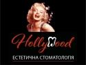 Hollywood, Естетична стоматологія